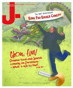 J-cover_dec14_2012