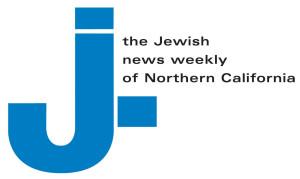 j stacked logo